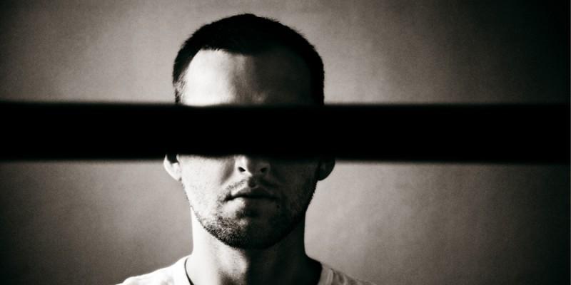 Слепота Ночная фото