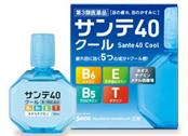 sante-40-cool