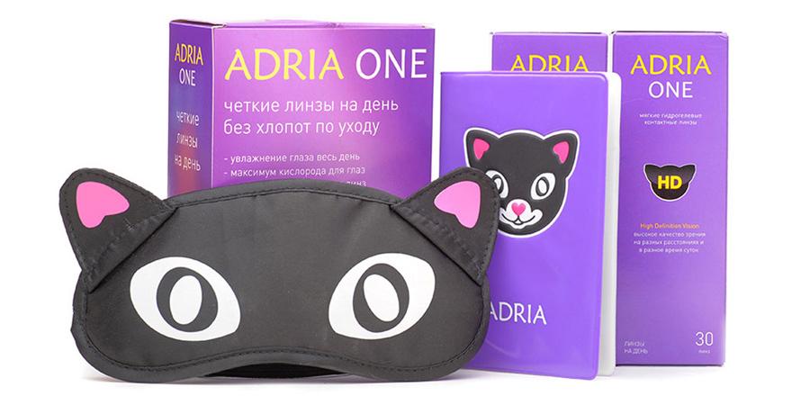 Adria Crazy в подарочном наборе