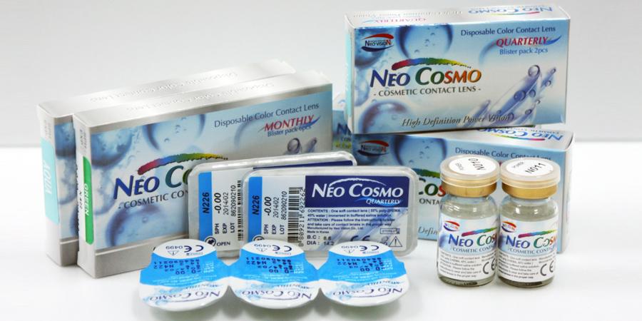 Neo Vision Neo Cosmo Tri Tone
