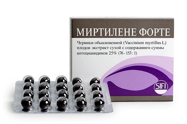 mertilene-sm